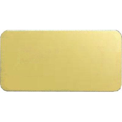 1 5x3 Satin Gold Name Badge DyeTrans® Aluminum